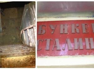 Город под землей: что скрывают тайны волгоградских катакомб и подземелий