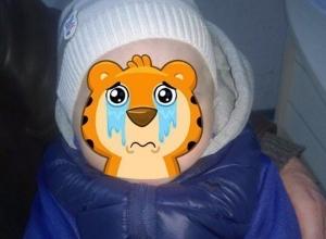 Потерявшийся в Волгограде мальчик вернулся домой