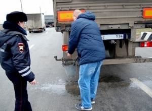 Волгоградец выложил в Сеть все запланированные рейды ГИБДД на декабрь