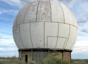 Жители Волгограда приняли объект старой военной базы за НЛО