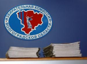 Проголосовать за кандидата в президенты РФ можно будет в МФЦ