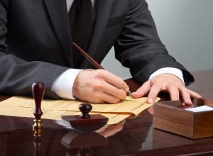 Чиновников Котово признали юридическими старообрядцами