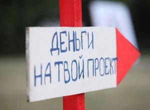 Комитет по делам молодежи Волгоградской области подвел последние в своей истории итоги работы