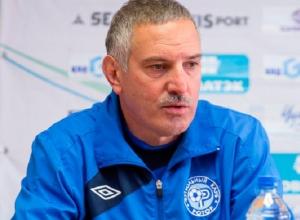 Тренер Федор Щербаченко прокомментировал свое возвращение в «Ротор»