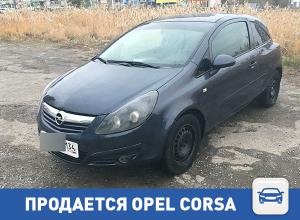 Продается Opel 2007 года