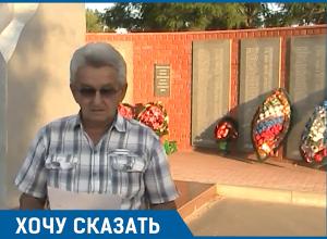 Вместо фото героев ВОВ глава района поместил на постамент свою фотографию, - житель Волгоградской области