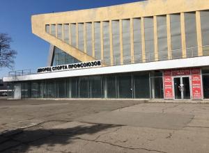 Дворец спорта в Волгограде закрыли и опечатали