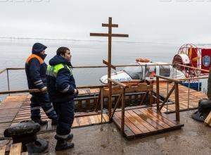 В Волгограде начали готовить берег к крещенским купаниям