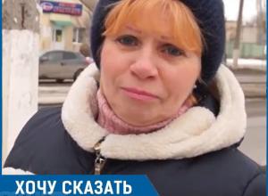 Ангарский, как отрезанный ломоть, – возмущается волгоградка в рубрике «Хочу сказать»