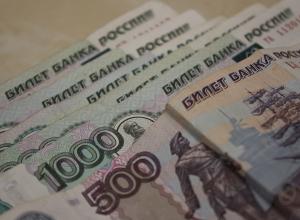 Штрафы за нарушение ПДД в Волгоградской области предлагают перечислять в местный бюджет