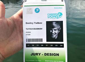 Волгоградец стал единственным российским судьей фестиваля Cannes Lions 2017