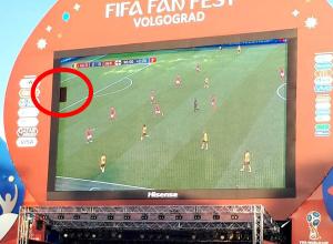 Экран сломался в фан-зоне Волгограда во время матча Англия-Бельгия
