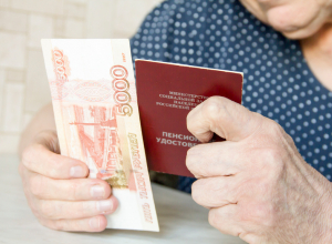 Пенсионеры Волгограда получат по 5 тысяч рублей с 13 по 28 января