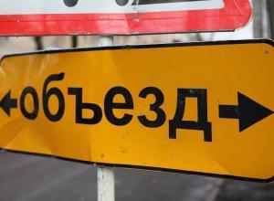 Дорогу возле ТРК «КомсоМОЛЛ» в Волгограде перекроют на двое суток