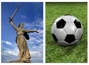 Перед Днем Победы сборные по футболу России и Германии встретятся в Волгограде