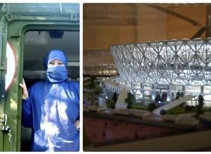 В Волгограде готовят медицинский спецназ для ЧМ-2018