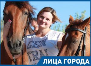 В 2,5 года я посадила своего ребенка с ДЦП на лошадь, и малышка стала ходить, - волгоградский кинолог Алина Зевакина