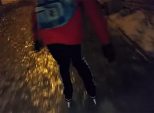 Катание на коньках по обледеневшим аллеям волгоградского парка попало на видео