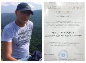 Осужденный на 8 лет за взятку полицейский был награжден главой Волгограда Косолаповым