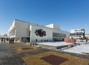 Чиновники отнимают у детей Волгограда  ДЮЦ под размещение  билетной кассы