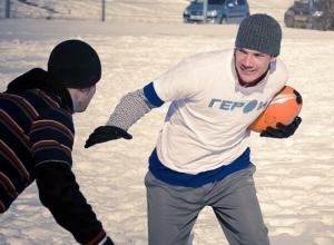 Волгоградцы сыграют в регби на снегу по пляжным правилам