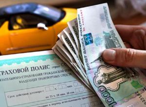 Полицейские Волгограда изготавливали поддельные документы о несуществующих ДТП