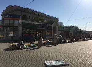 Волгоградцы возмущены сомнительной торговлей приезжими в центре города