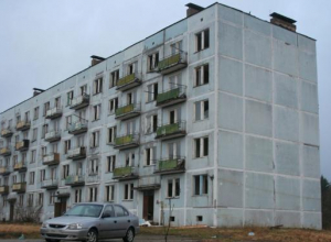 В Волгограде жителям уменьшили размер налога на имущество