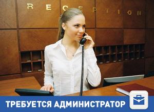 Требуется администратор со знанием английского языка