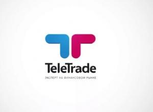 Телетрейд Групп запустил эквайринг: пополнение торгового счета в один клик