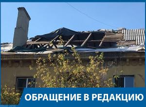 Крыша дома в поселке Веселая Балка рухнула на квартиры волгоградцев после капитального ремонта