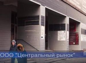 В Волгограде прекращен спор между Центральными рынками