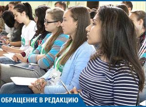 Учебный год волгоградских студентов закончится раньше на 2 недели из-за ЧМ-2018