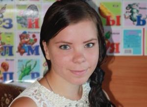 На всероссийском конкурсе дневников Волгоградскую область представит приемная семья