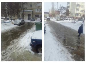 Улица имени Рыбалко усилиями волгоградских коммунальщиков оправдала свое название