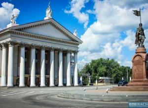 Волгоградский НЭТ могут переименовать в Русский драматический театр