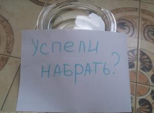 Два района Волгограда на два дня останутся без воды