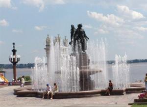 В Волгограде по объявлению ищут желающего стать мэром