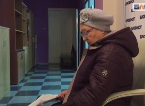 Очередная жертва «Бьюти Тайм» : пенсионерка отдала мошенникам деньги, откладываемые на похороны