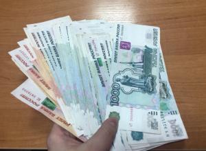 В Волгограде турок пытался подкупить сотрудников миграционной службы