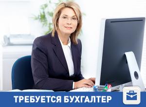 В частную охранную компанию «Патриот» требуется бухгалтер-кадровик