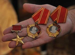 В Волгограде процветает торговля государственными наградами