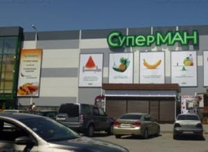 Стало известно, кто выкупил торговую сеть из Волгограда «МАН»