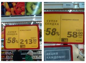 «Боги маркетинга» снова обрушили свою мощь на пришедших за продуктами волгоградцев