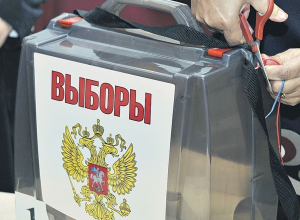 На выборах Президента РФ в Волгограде отменят открепительные удостоверения