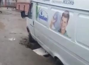 Волгоградцы сняли на видео провалившуюся под землю «Газель» около женской консультации