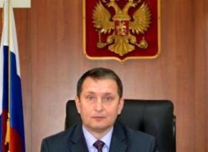 Председатель Волгоградского облсуда ушел с работы