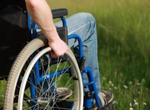 Власти забыли об инвалидах и природных пожарах