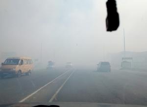 Трассу под Волжским заволокло дымовой завесой