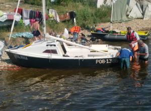 Яхта с пассажирами затонула в Волгоградском водохранилище